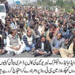 WAPDA Employees Dharna in Gujranwala