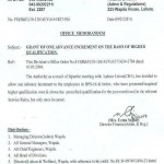 WAPDA Employees Higher Education Increment Notification 9-1-2014