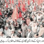 WAPDA Lahore Employees Protest