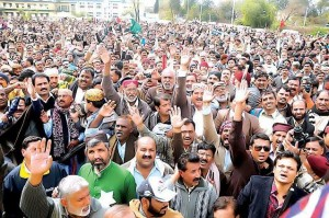 WAPDA Workers Islamabad Protest against privatization