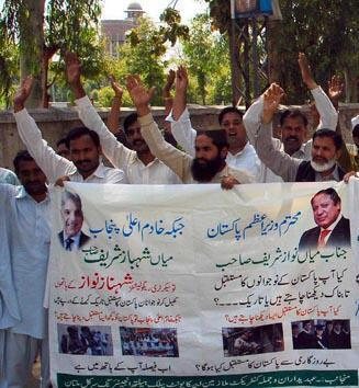 APCA Public Health Engineering Unit Multan Protest 1