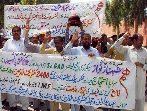 APCA Public Health Engineering Unit Multan Protest 2