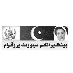 Benazir Income Support Program Logo