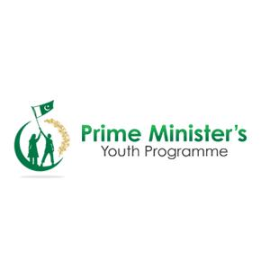 Prime Minister Youth Skills Development Program – Short Training Courses