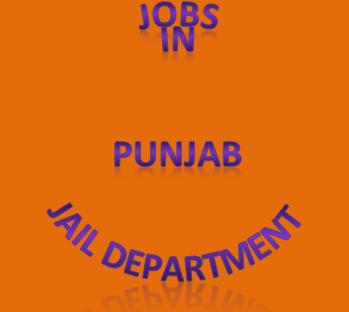 Punjab Prisons (Jails) Department Logo