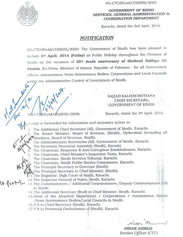 Sindh Holiday Notification on Zulfiqar Ali Bhutto 35th Death Anniversary - April 4, 2014