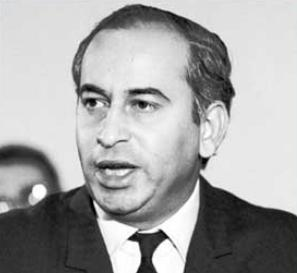 Sindh Govt Announced Public Holiday on Bhutto Death Anniversary
