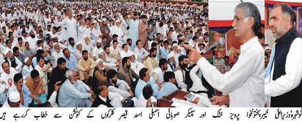 CM Khyber Pakhtunkhwa Pervaiz Khattak Announced Clerks Grades Upgradation