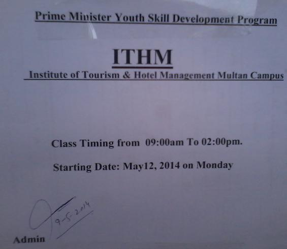 PM Youth Skill Program – List of Selected Candidates in ITHM Multan