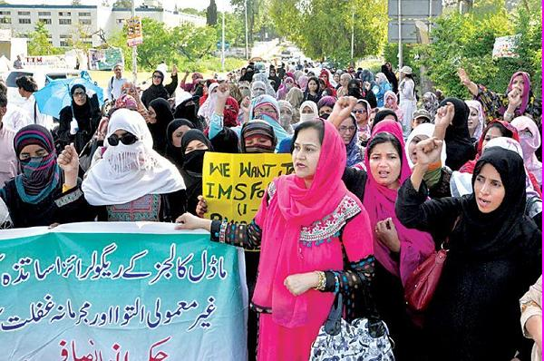 Islamabad Model Colleges Female Teachers Protest