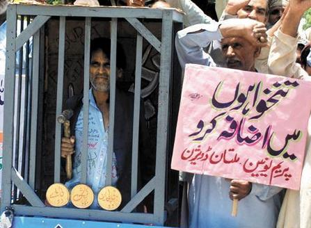 "Railway PREM Union Protest  ""Malik Sindhi in Jail"""