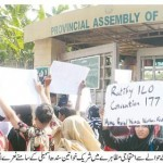 Mazdoor in front of Sindh Assembly Hall Karachi