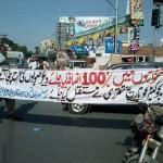 Punjab Teachers Union Protest Rally-Jalsa Multan (1)