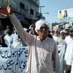 Punjab Teachers Union Protest Rally-Jalsa Multan (12)