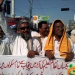 Punjab Teachers Union Protest Rally-Jalsa Multan (14)