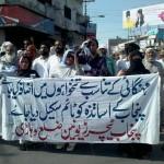 Punjab Teachers Union Protest Rally-Jalsa Multan (4)