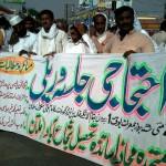Punjab Teachers Union Protest Rally-Jalsa Multan (5)