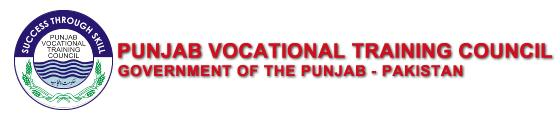 Punjab Vocational Training Council - PVTC Logo