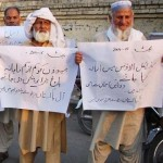 All Pakistan Railway Pensioners Association Protest