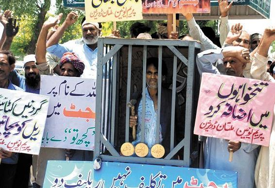 Railway Prem Union Protest in Multan