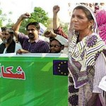 Workers Day Protest in Multan