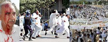APCA Protest in Islamabad and Police Torture