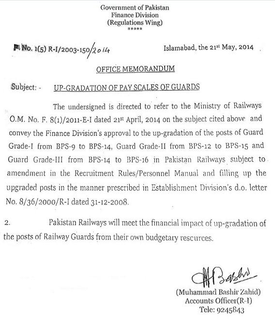 Finance Division Notification - Up-Gradation of Pay Scales of Pakistan Railways Guards dated May 21, 2014
