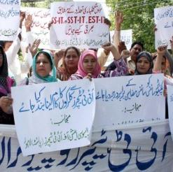 Punjab Education Department Ordered Relief for IT Teachers