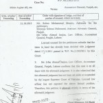 Commuted pension after 75 years of age - Lahore High Court judgement
