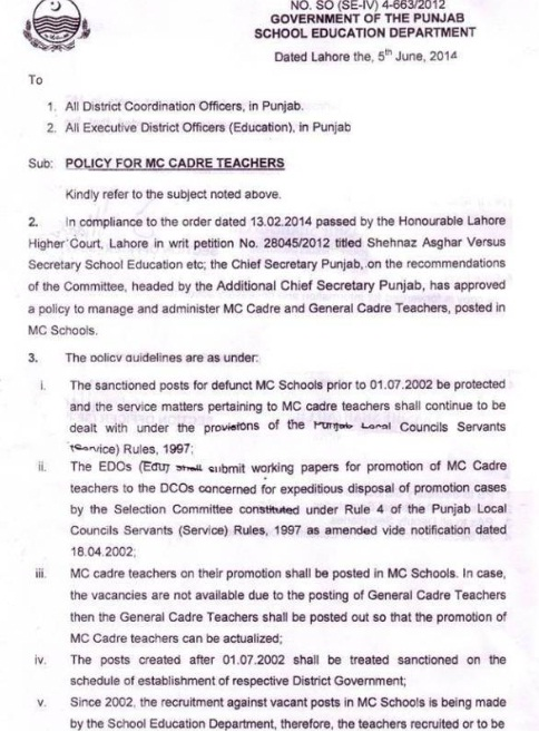 Promotion Policy for Municipal Corporation (MC) Cadre Teachers of Punjab
