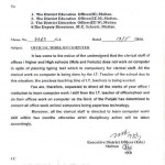 School IT Teachers and Clerical Work Notification