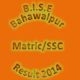 BISE BWP Board Matric (10th Class) Result 2014