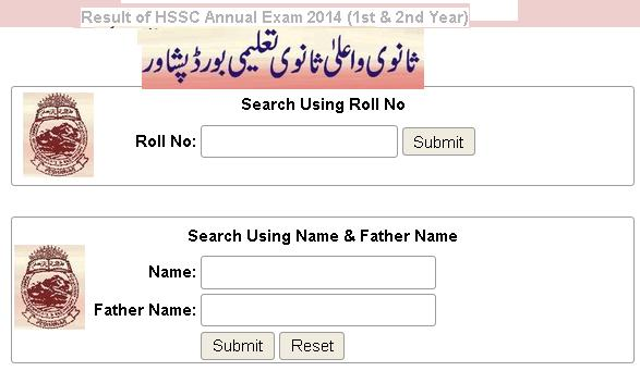 BISE Peshawar Board Declared Inter/HSSC Result 2014