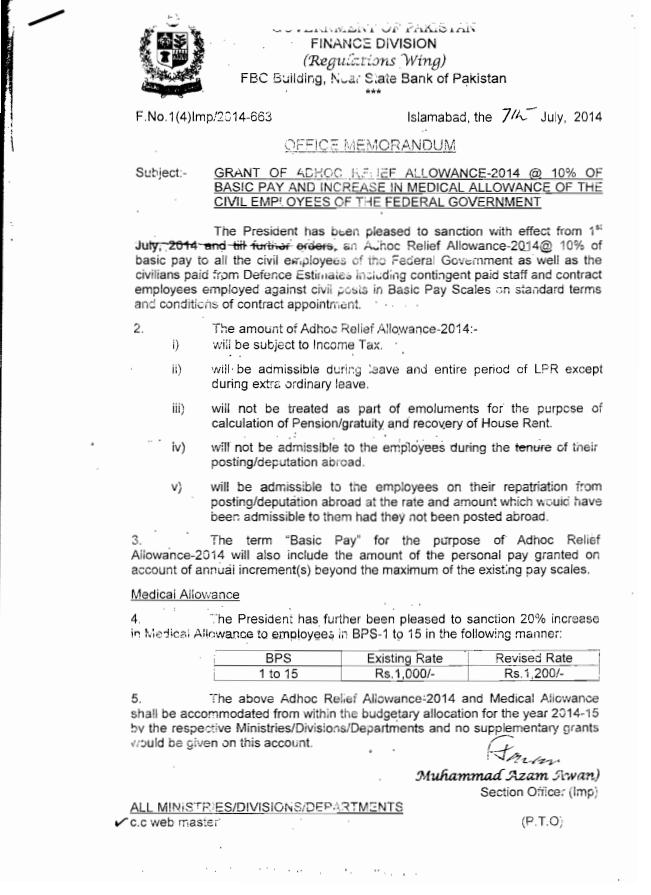 Federal Govt Notification of Employees Pay Increase 2014