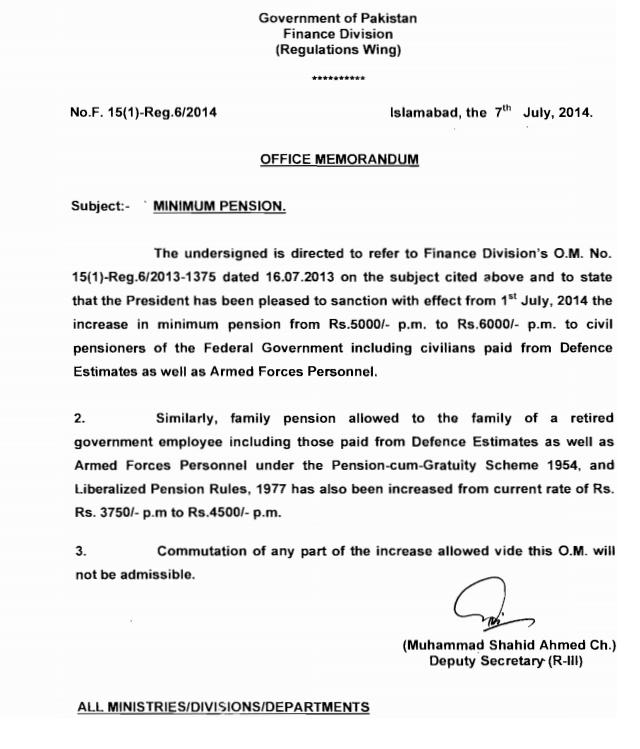 Finance Division Minimum Pension Rs.6000 Notification 2014