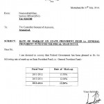 Finance Division Notification on Markup Rate of G.P.Fund for Fiscal Year 3013-2014