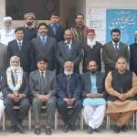GCT Multan Chemical Technology Department