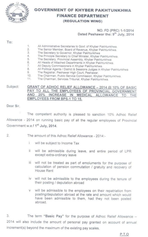 KPK Finance Dept notification of adhoc relief allowance and medical allowance 2014 (Page 1)