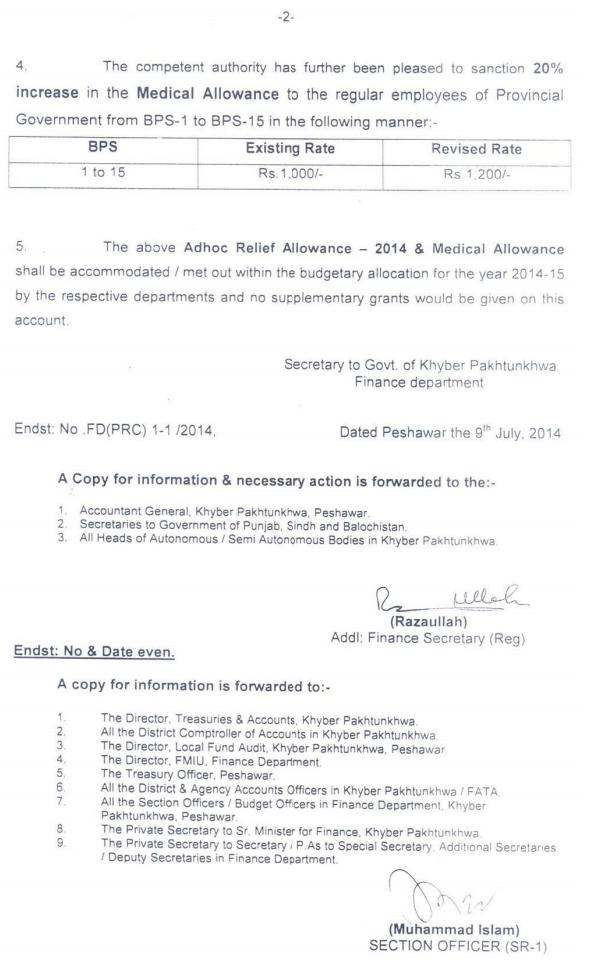 KPK Finance Dept notification of adhoc relief allowance and medical allowance 2014 (Page 2)