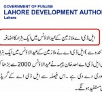LDA Employees Eid Bonus 2014