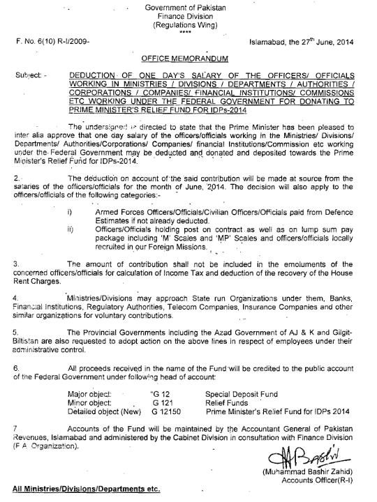 Notification of Deduction of One Day Salary of Public Servants for IDPs Fund 2014