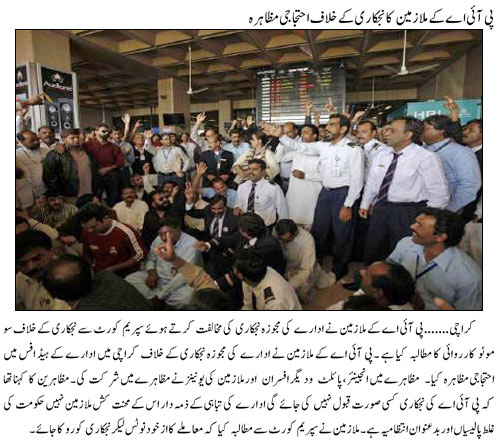PIA Employees Protest Against Privatization in Karachi