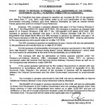 Pension Increase Notification of Federal Govt Retired Employees (Civil and Army) 2014
