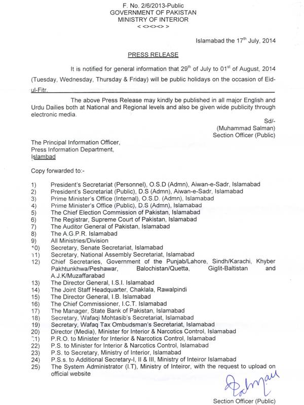 Public Holidays Notification 2014 of Interior Ministry Islamabad dated 17-7-2014