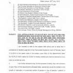 Punjab Finance Department Notification of restoration of commuted portion of pension-gratuity