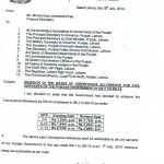 Punjab Notification of Revision of Conveyance Allowance of Govt employees in BS 1 to 15