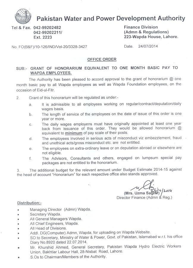 Wapda Employees Notification of Bonus/Eid Reward 2014