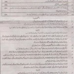 General Nursing Course Admission in Nishtar Hospital Multan