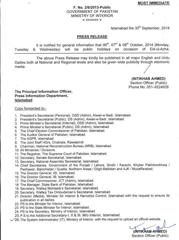 Interior Ministry Eid-ul-Adha Holiday Notification for October 6-8, 2014