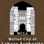 Lahore Walled City Authority - LWCA Logo